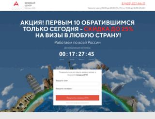 mult-visa.ru screenshot
