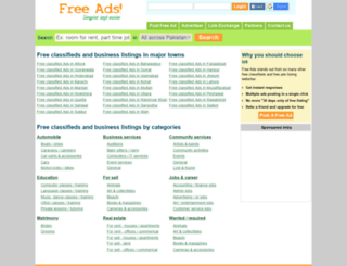 multan.pgfreeads.pk screenshot