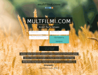 multfilmi.com screenshot