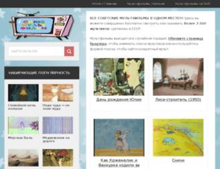 multfresh.ru screenshot