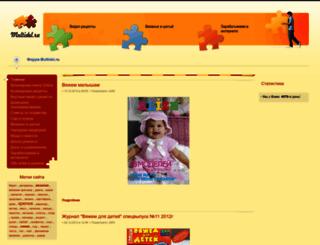 multidel.ru screenshot