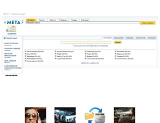 multilex.meta.ua screenshot