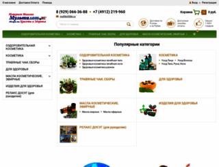 multilot.ru screenshot