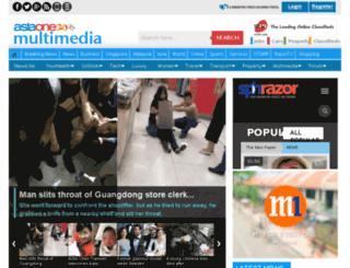 multimedia.asiaone.com screenshot