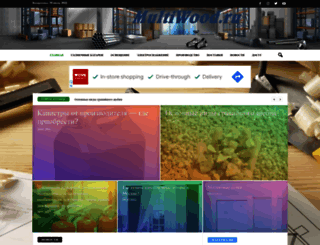 multiwood.ru screenshot