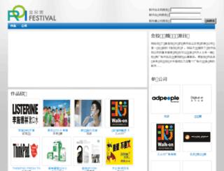 mulu.roifestival.com screenshot