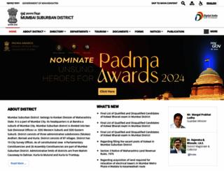 mumbaisuburban.gov.in screenshot