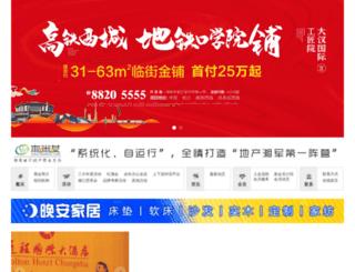 muminv.com screenshot