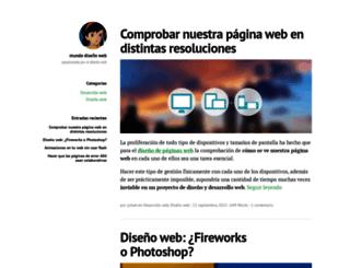 mundodisenoweb.wordpress.com screenshot