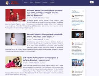 mundolatino.ru screenshot