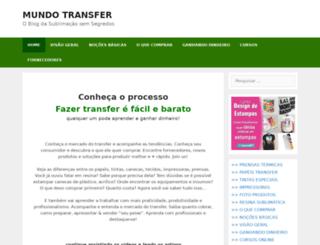 mundotransfer.com.br screenshot