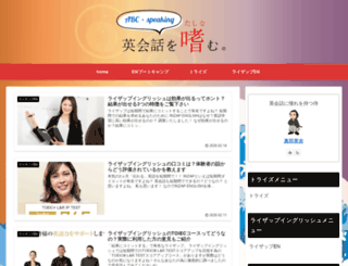 munrowe.com screenshot