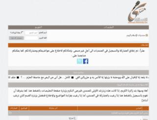 muntada.islamtoday.net screenshot