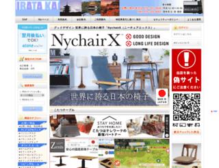 muratakagu.co.jp screenshot