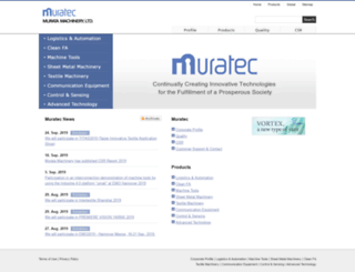 muratec.co.jp screenshot