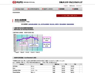 murc-kawasesouba.jp screenshot