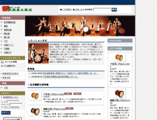 musashi.ocnk.net screenshot