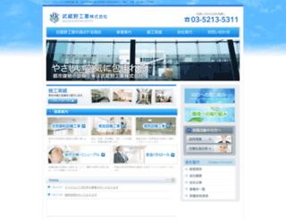 musasino-k.co.jp screenshot