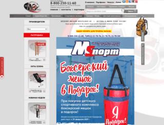musculshop.ru screenshot