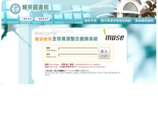 muse.fy.edu.tw screenshot