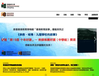 museum.ied.edu.hk screenshot