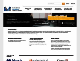 museums.ca screenshot