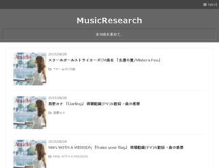 music-research-press.com screenshot