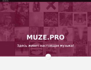 music.fl-studio.ru screenshot