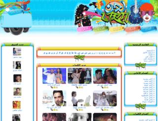 music.l7en.com screenshot