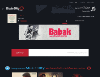 music30ty.com screenshot