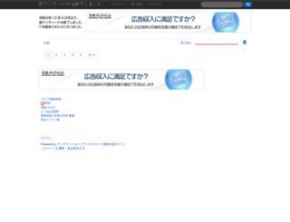 musica.antenam.info screenshot