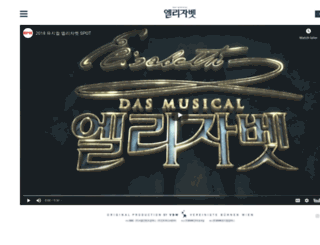 musicalelisabeth.com screenshot