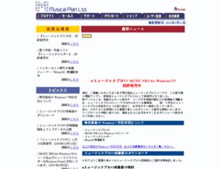 musicalplan.com screenshot