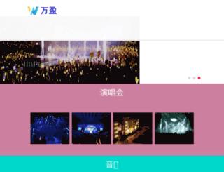 musicfplus.com screenshot