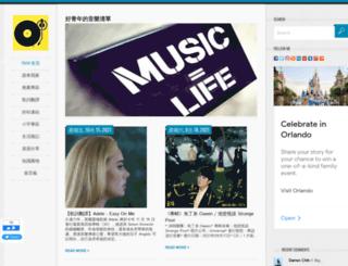 musicmaniactw.com screenshot