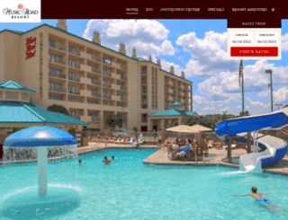 musicroadhotel.com screenshot