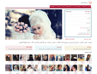muslimd.com screenshot