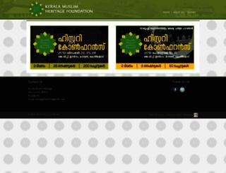 muslimheritage.in screenshot