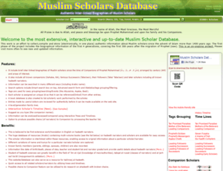 muslimscholars.info screenshot