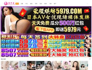 mussse.com screenshot