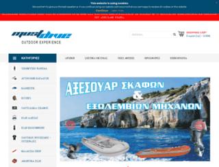 must-dive.gr screenshot