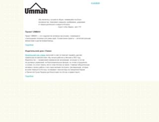 musulmanin.ru screenshot