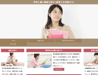 musume-central.com screenshot