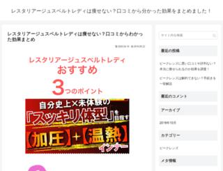 mutuelle-probtp.com screenshot