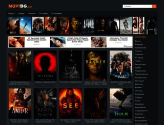 muvibg.com screenshot