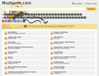 muzbaron.com screenshot