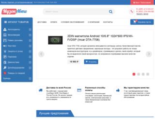 muzon-auto.ru screenshot