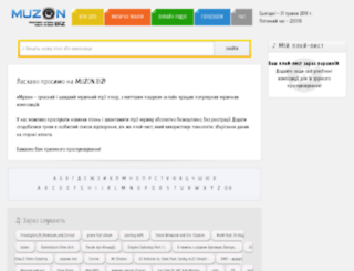 muzon.biz screenshot