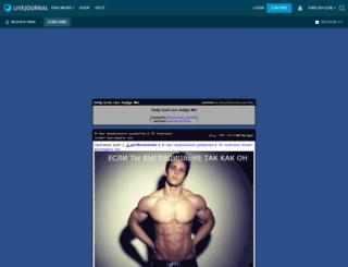 muzshchina.livejournal.com screenshot