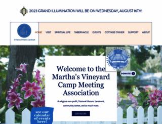 mvcma.org screenshot